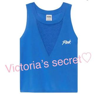 ヴィクトリアズシークレット(Victoria's Secret)のVictoria's secret メッシュ タンクトップ(タンクトップ)
