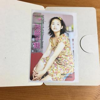 アキタショテン(秋田書店)の池脇千鶴 テレカ(カード)