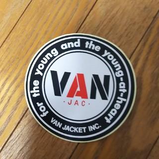 ヴァンヂャケット(VAN Jacket)のヴィンテージ ヴァンヂャケット ステッカー(その他)