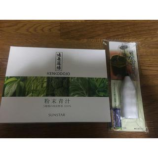 サンスター(SUNSTAR)のサンスター 粉末青汁 30袋(青汁/ケール加工食品)