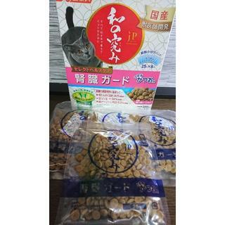 ニッシンペットフード(日清ペットフード)のJP 和の究み 腎臓ガード うまみかつお味4袋(猫)