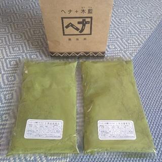 ナイアード(naiad)の凜様専用 ナイアード ヘナ+木藍 100g×2(白髪染め)