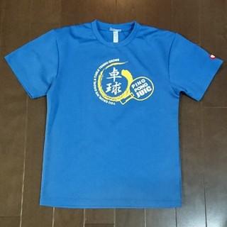 ジュウイック(JUIC)のJUIC 卓球Tシャツ Sサイズ(卓球)