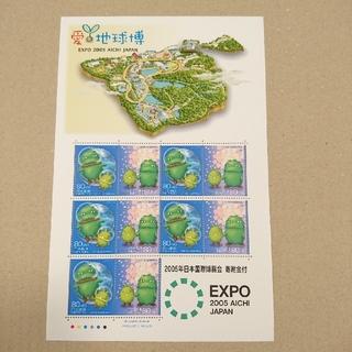 愛・地球博 切手シート 新品未使用(切手/官製はがき)