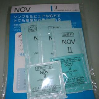 ノブ(NOV)のNOVサンプル 301円 クーポン消化(クレンジング/メイク落とし)
