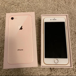アイフォーン(iPhone)のスマイル06様専用(スマートフォン本体)