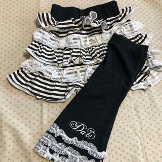ダット(DAT)のDAT  スカート&レッグカバー  130(スカート)