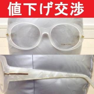 トムフォード(TOM FORD)の[新品]トムフォードTOMFORD TF5246 眼鏡フレーム メガネ[正規](サングラス/メガネ)
