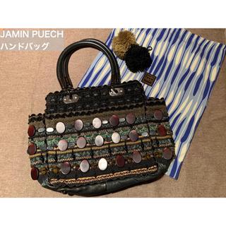 ジャマンピュエッシュ(JAMIN PUECH)の値下げ【Jamin Puech 】良品 ハンドバッグ 保存袋・紙袋付き(ハンドバッグ)