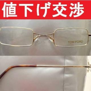 トムフォード(TOM FORD)の[新品]TOMFORD トムフォード TF5170 眼鏡メガネフレーム[正規](サングラス/メガネ)