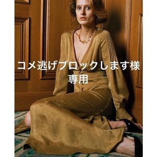 マメ(mame)のmame kurogouchi ワンピース(ロングワンピース/マキシワンピース)