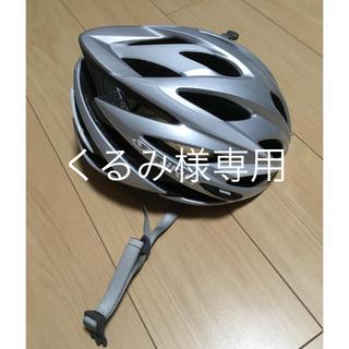 ジロ(GIRO)のGIRO SAVANT ロードバイク ヘルメット(その他)