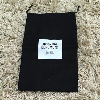 オープニングセレモニー(OPENING CEREMONY)のオープニングセレモニー 保存袋 巾着(ショップ袋)