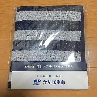 シップス(SHIPS)のAT様専用 SHIPS オリジナルフェイスタオル(タオル/バス用品)