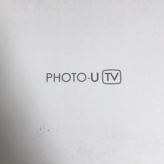 エーユー(au)のphoto-U TV×3【dete198df1様専用】(テレビ)