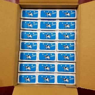 ギュウニュウセッケン(牛乳石鹸)の牛乳石鹸 青箱 バスサイズ21個(ボディソープ/石鹸)
