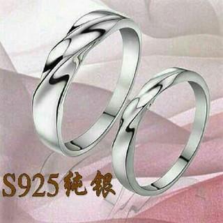 ※即日発送☞婚約指輪ギフト♥波形※金属アレ対応リング★指輪シルバー925(リング(指輪))
