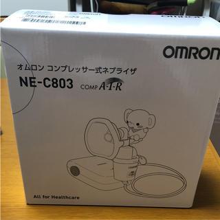オムロン(OMRON)のオムロン超美品ネブライザNE-C803(その他)