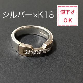 スタージュエリー(STAR JEWELRY)のスタージュエリー リング K18 925(リング(指輪))