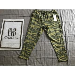 カンビオ(Cambio)のCAMBIO  迷彩パンツ  メンズ用     未使用品  (ワークパンツ/カーゴパンツ)