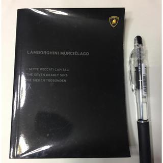 ランボルギーニ(Lamborghini)のランボルギーニ ムルシエラゴ カタログ 非売品(カタログ/マニュアル)