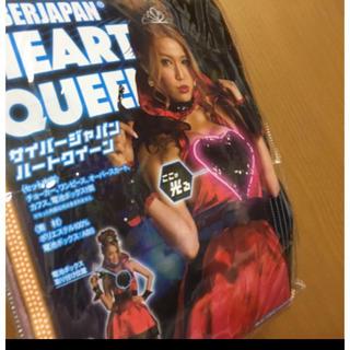 94190d6d7712e サイバージャパン クイーン 女王様 かなへぇ ハロウィン コスプレ(衣装)