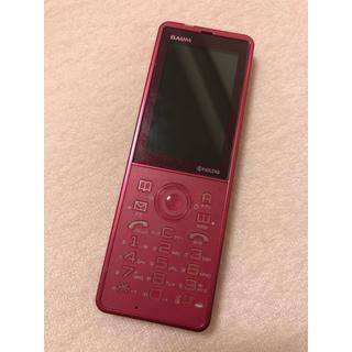 バウムウンドヘルガーデン(BAUM UND PFERDGARTEN)のwillcom BAUM pink 携帯 ガラゲー ウィルコム 携帯本体(携帯電話本体)