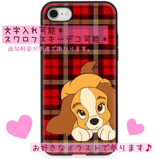 オーダー専用*iPhoneケース♡(iPhoneケース)