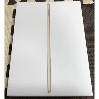 アップル(Apple)の桜様専用【新品】iPad 9.7 128GB  Cellular SIMフリー(タブレット)