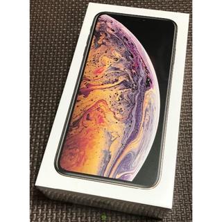 アップル(Apple)の【新品未開封】iPhone XS Max 512GB ゴールド SIMフリー (スマートフォン本体)
