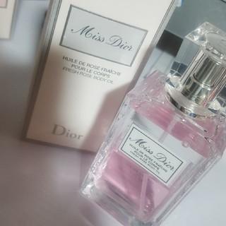 ディオール(Dior)の専門(ボディオイル)