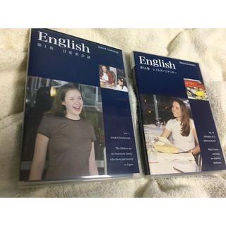 エスプリ(Esprit)のスピードラーニング 1巻、14巻(CDブック)