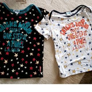 チッカチッカブーンブーン(CHICKA CHICKA BOOM BOOM)の110chicka半袖Tシャツ星お揃い双子 GAPFOナイキ(Tシャツ/カットソー)