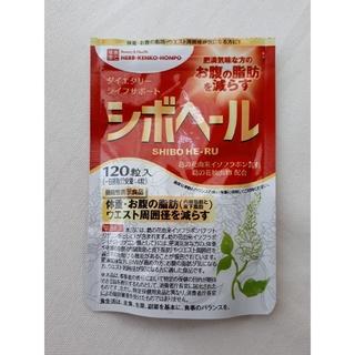 シボヘール (ダイエット食品)