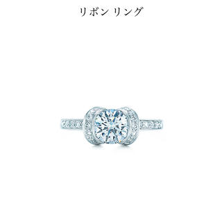 ティファニー(Tiffany & Co.)のティファニーリング ラウンドブリリアントリボン(リング(指輪))
