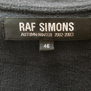 ラフシモンズ(RAF SIMONS)のRAF SIMONS(スウェット)