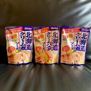 ハウスショクヒン(ハウス食品)のハウスクリームソース2種類3個(調味料)