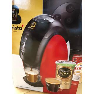 ネスレ(Nestle)のネスカフェ バリスタ(コーヒーメーカー)