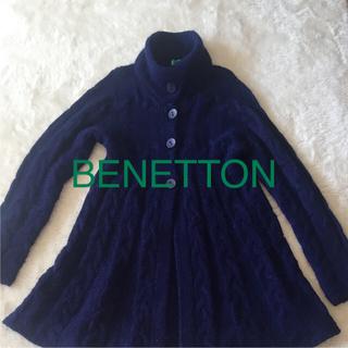 ベネトン(BENETTON)のベネトン♡ロングカーディガン♡(カーディガン)
