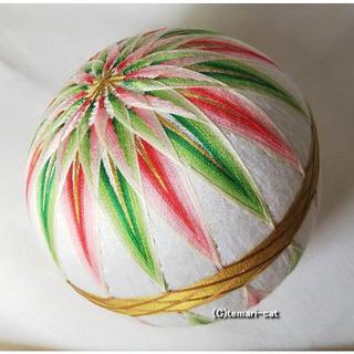 てまり「柳川流の菊」白地クリスマス 手まり 手毬 手鞠(その他)