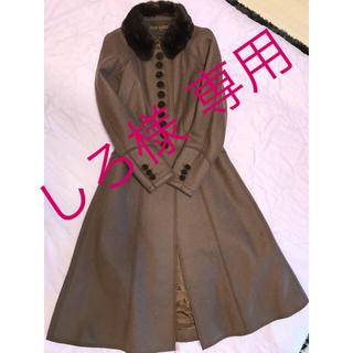 ルイヴィトン(LOUIS VUITTON)のLouis Vuitton ミンク襟ロングコート 新品同様本物(ロングコート)