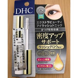 ディーエイチシー(DHC)のDHC まつげ美容液(まつ毛美容液)
