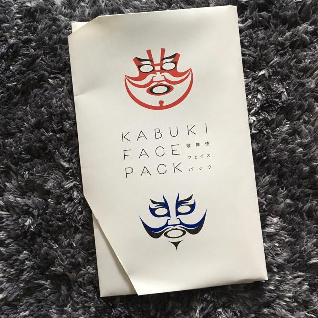 ユニチャーム超立体マスク ソフトーク / 歌舞伎 フェイスパックの通販