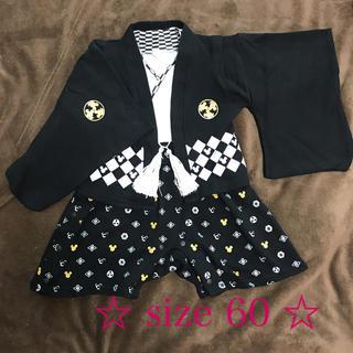 ディズニー(Disney)のミッキー 袴ロンパース♡ 60サイズ♡(和服/着物)