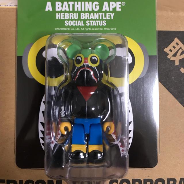 A BATHING APE(アベイシングエイプ)のBE@RBRICK 100% ベアブリック BAPE エイプ エンタメ/ホビーのフィギュア(その他)の商品写真