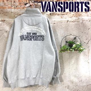 ヴァンヂャケット(VAN Jacket)のVAN SPORTS 裏起毛 胸ロゴ&バックプリント入り ZIPパーカー(パーカー)