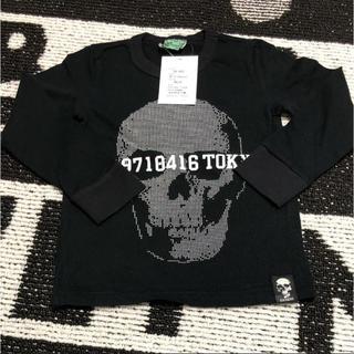 ガスバッグ(GASBAG)のGASBAG ロンT(Tシャツ/カットソー)