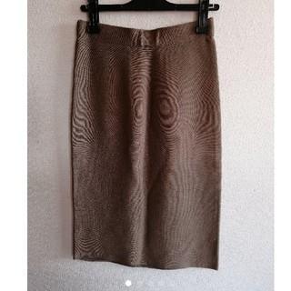 ボッシュ(BOSCH)のボッシュタイトスカート(ロングスカート)