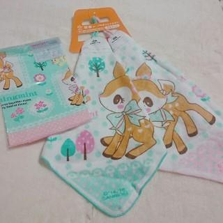 新品♡ ハミングミント 制菌加工 タオル 2枚 & ランチョンマット セット