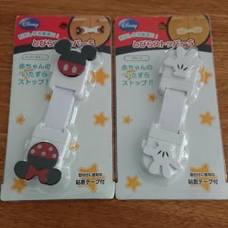 ディズニー(Disney)のDisny  とびらストッパーS セット(ドアロック)